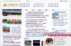 北京青年网