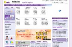 中国光大银行首页图片
