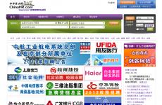 中华英才网首页图片