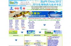 中国药网首页图片