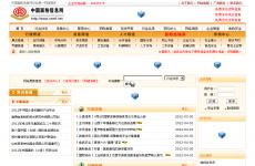 中国面粉信息网首页图片