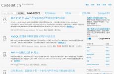 CodeBit.cn首页图片