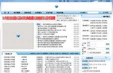 重庆市人民政府首页图片