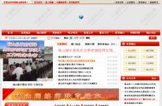 砀山政府网_www.dangshan.gov.cn_砀山县政府网_砀山县人民政府4-s-recycling-price-2014
