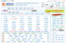 db60信息仓库首页图片