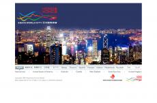 香港旅游发展局首页图片