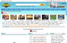 电游网首页图片