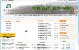 东方农业网