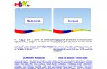 eBay比利时