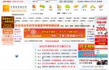 中国高考招生网