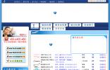 博丰国际机票网