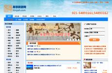 易游旅游网