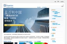 益百利中国首页图片