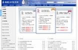 JSP技术网