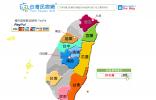疯台湾民宿网