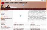 桂林市中小企业融资性担保有限责任公司