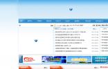 贵州省通信管理局