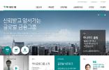 韩亚金融集团