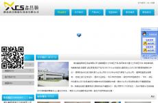 湖北鑫昌顺液压设备有限公司