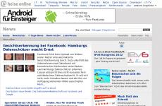麻省理工科技评论德国首页图片