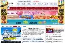 龙广听友网首页图片