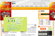 芒果广播网首页图片