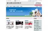 日立家电(台湾)股份有限公司