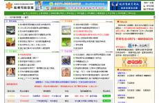 杭州驾校联盟首页图片