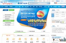 韩国中小企业银行