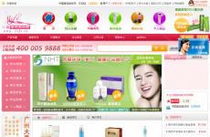 中国美容美体网首页图片