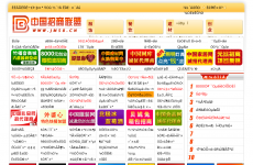 中国招商联盟首页图片
