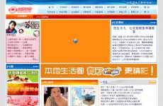 江苏音符网首页图片