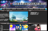 江苏尖儿动漫艺术传媒有限公司