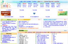 中国中小学教育教学网首页图片