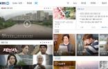 KBS韩国放送公社