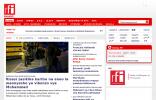 法国国际广播电台斯瓦希里语