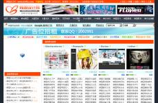 韩国设计网首页图片