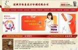 深圳市快易设计印刷有限公司
