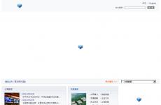 江西联创电子有限公司首页图片