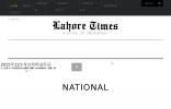 拉合尔时报