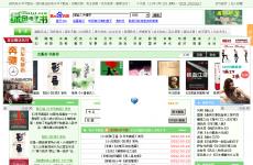 绿色电子书首页图片