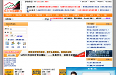 MACD金融网校首页图片