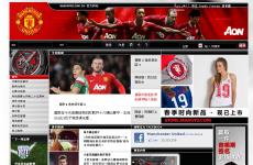 曼联官方网站首页图片