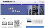 麻江县景发矿业有限公司