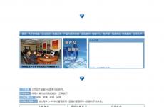 北京市新明星电子技术开发公司首页图片