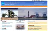 内伊韦利褐煤公司