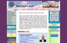 尼泊尔国家银行