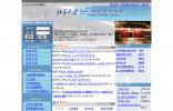 北京大学网络教学平台