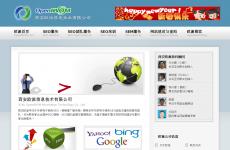 西安欧派信息技术有限公司首页图片