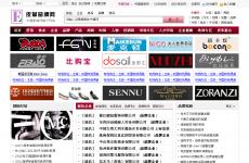皮革品牌网首页图片